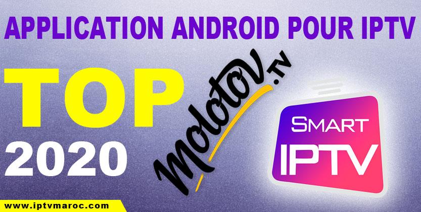 Les Meilleures Application Iptv Gratuite Et Payante Iptv Maroc